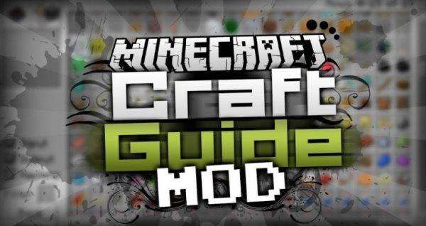 CraftGuide — мод на книгу рецептов 1.12.2, 1.7.10