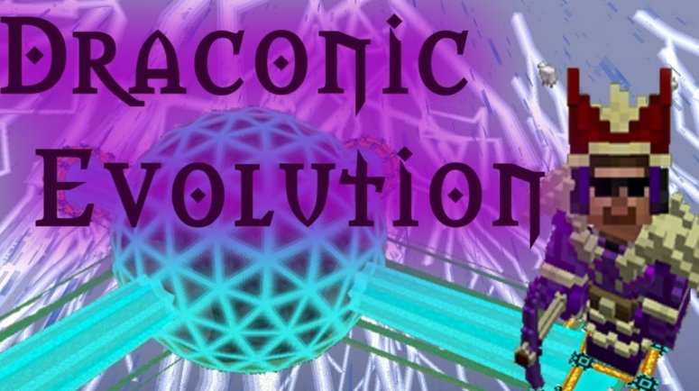 Draconic Evolution 1.13.2, 1.12.2, 1.7.10
