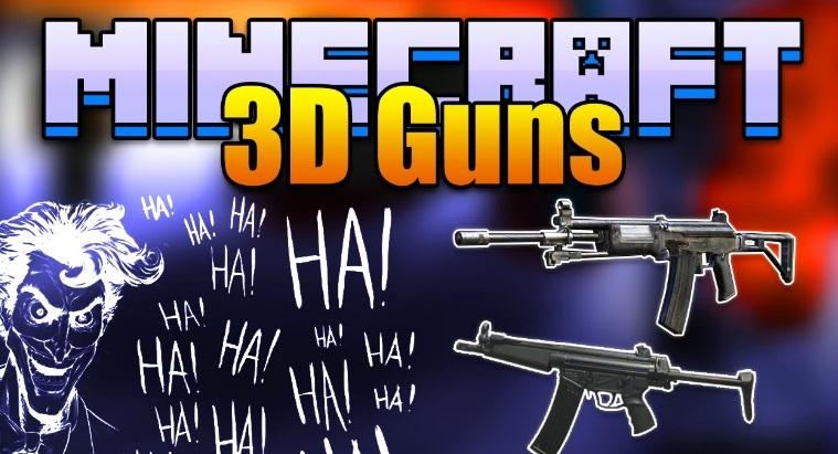 New Stefinus 3D Guns - автоматы, пистолеты, дробовики 1.7.10