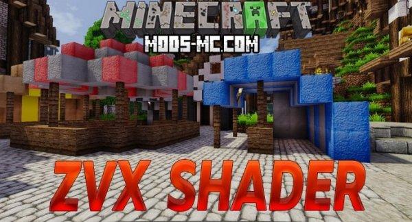 ZVX shader 1.14.0, 1.13.2, 1.12.2, 1.7.10