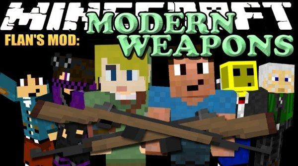 Modern Weapons Pack — мод на оружие и военную технику 1.13.2, 1.12.2, 1.7.10