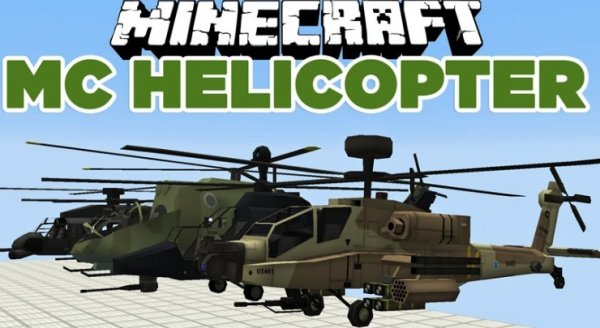 MC Helicopter - мод на вертолёты 1.7.10