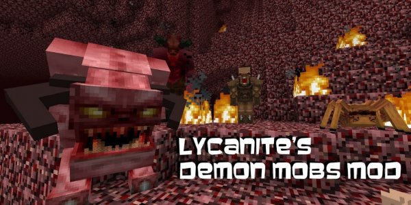 Lycanites Mobs 1.13.2, 1.12.2, 1.7.10