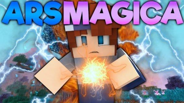 Ars Magica 2 - мод на магию 1.12.2, 1.7.10