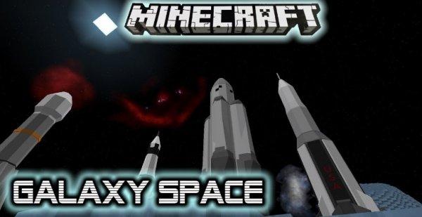 Galaxy Space - планеты для Galacticraft 1.13.2, 1.12.2, 1.7.10