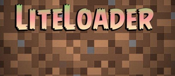 LiteLoader 1.14.4, 1.14.0, 1.13.2, 1.12.2, 1.7.10