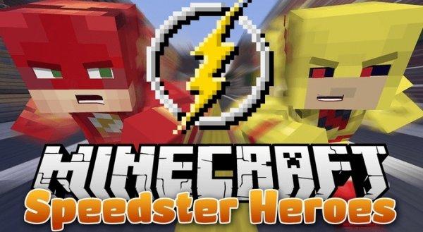 Speedster Heroes - супергерои 1.12.2