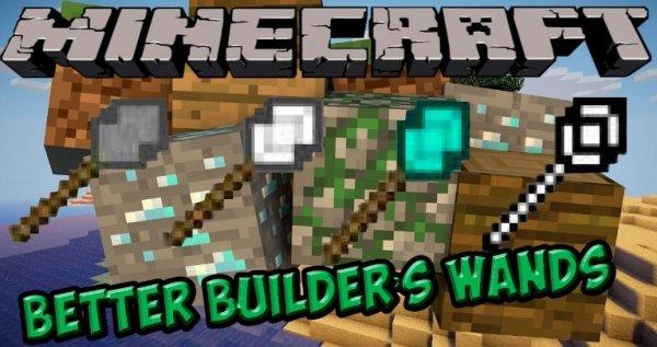 Better Builder's Wands - мод на волшебные посохи 1.14.4, 1.13.2, 1.12.2, 1.7.10