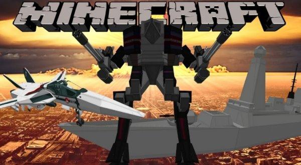 FutureCraft 1.7.10