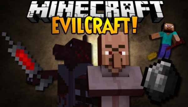 EvilCraft 1.14.4, 1.12.2, 1.7.10