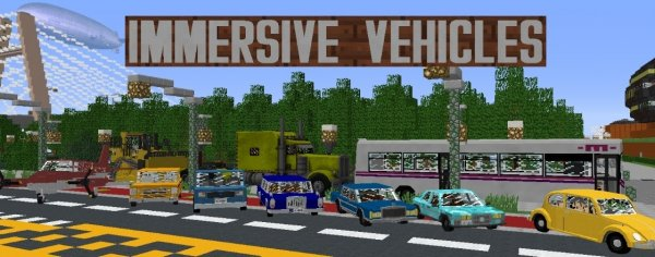 Immersive Vehicles - самолёты, автомобили 1.12.2