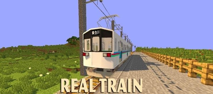 Real Train - мод на реалистичные поезда 1.14.4, 1.12.2, 1.7.10