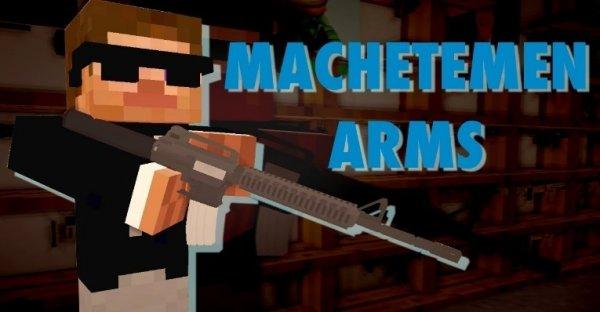 Machetemen Arms - мод на 3D оружие 1.7.10