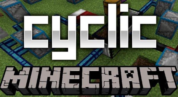 Cyclic 1.16.2, 1.15.2, 1.12.2